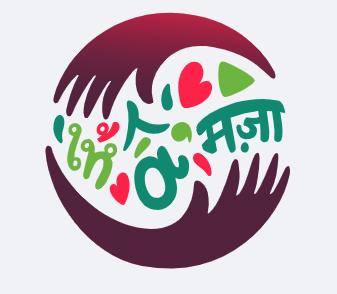 The Amara Logo